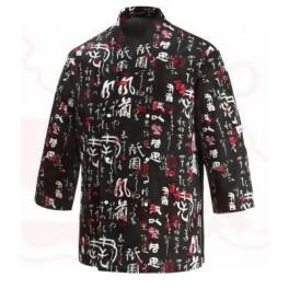 http://uniformesmastia.es/shop/568-thickbox_default/chaqueta-jap-kimono.jpg