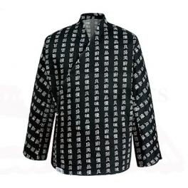 http://uniformesmastia.es/shop/69-thickbox_default/chaqueta-de-cocina-sushi-chen-da.jpg