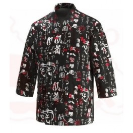 https://uniformesmastia.es/shop/568-thickbox_default/chaqueta-jap-kimono.jpg